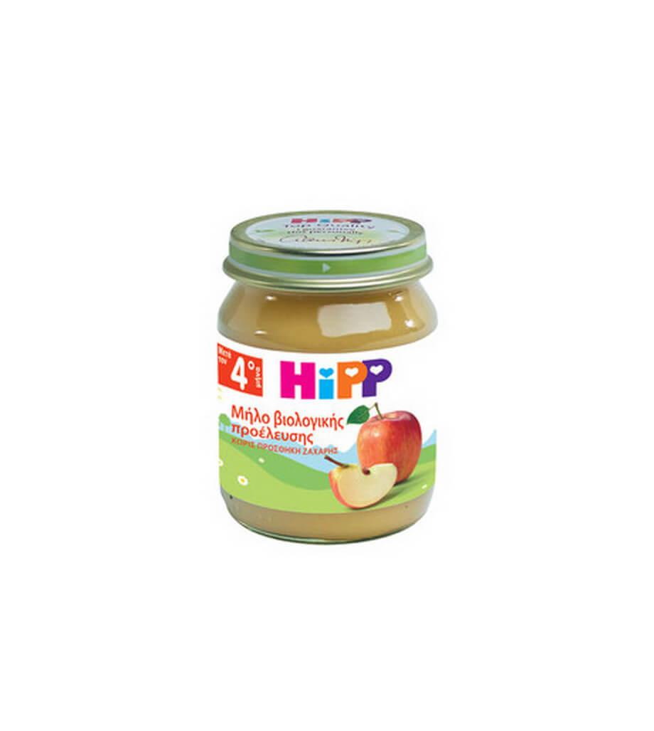 ec6a30e8b59 Γάλατα-Βρεφικές τροφές : HiPP ΒΑΖΑΚΙ ΜΗΛΟ